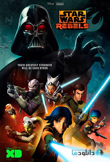Star Wars Rebels Season 2 cover small دانلود فصل دوم انیمیشن زیبای Star Wars Rebels Season 2 2015