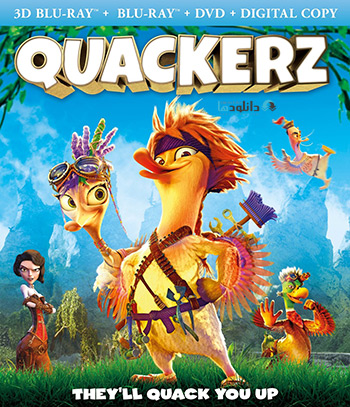 Quackers 2016 cover small دانلود انیمیشن Quackerz 2016