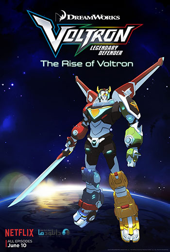 Voltron Legendary Defender 2016 cover small دانلود فصل اول انیمیشن Voltron Legendary Defender 2016