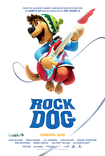 Rock-Dog-2016-cover