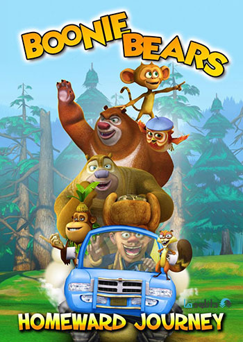 دانلود انیمیشن Boonie Bears Homeward Journey 2013
