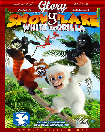 Snowflake the White Gorilla glory cover small دانلود دوبله فارسی انیمیشن کوپیتو برفی   Snowflake the White Gorilla 2011