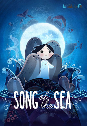 Song of the Sea 2014 cover small دانلود انیمیشن Song of the Sea 2014