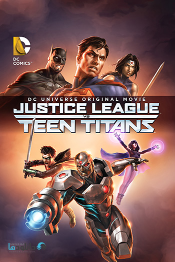 دانلود انیمیشن Justice League vs Teen Titans 2016