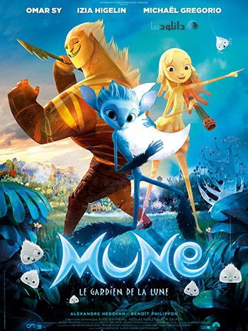 Mune Guardian of the Moon 2015 cover small دانلود انیمیشن Mune Guardian of the Moon 2014