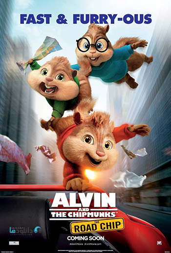 alvin and the chipmunks the road chip 2015 cover small دانلود انیمیشن سینمایی Alvin and the Chipmunks The Road Chip 2015
