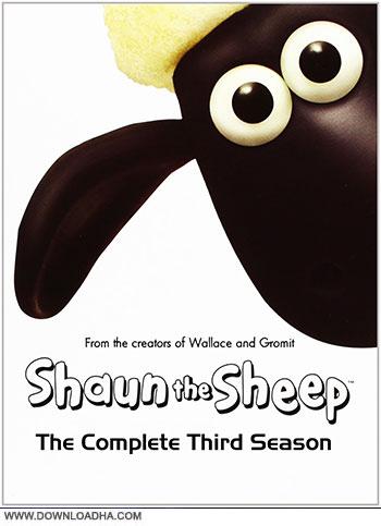 Shaun the Sheep season 3 cover دانلود فصل سوم انیمیشن بره ناقلا – Shaun the Sheep Season 3