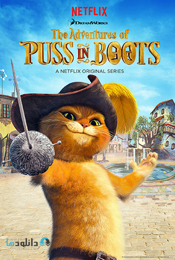 The Adventures of Puss in Boots 2015 cover small دانلود فصل دوم انیمیشن گربه چکمه پوش   The Adventures Of Puss In Boots Season 2 2015