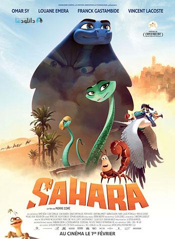 Sahara-2017-cover