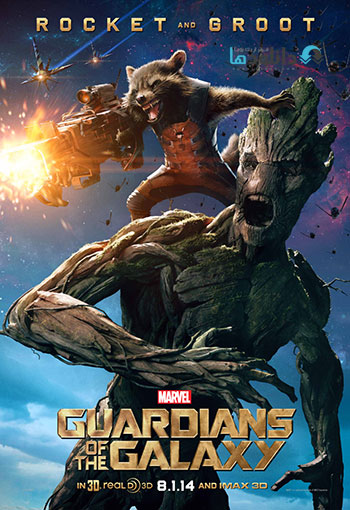 Guardians of the Galaxy 2014 cover small دانلود انیمیشن سینمایی نگهبانان کهکشان   Guardians of the Galaxy 2014