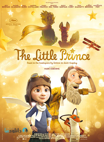 The Little Prince 2015 cover small دانلود انیمیشن شازده کوچولو   The Little Prince 2015