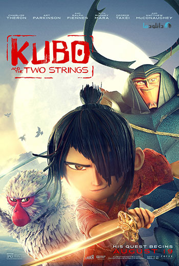 kubo-and-the-two-strings-2016-cover