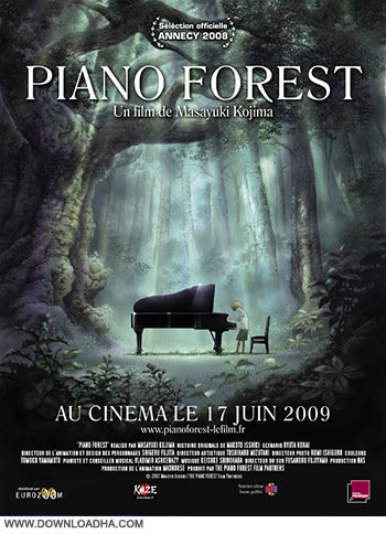Piano Forest cover دانلود دوبله فارسی انیمیشن جنگل پیانو   Piano Forest 2007