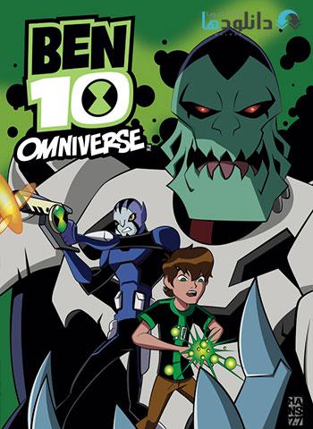 Ben 10 Omniverse Season 6 cover دانلود فصل ششم انیمیشن بن تن   Ben 10 Omniverse Season 6
