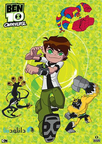 Ben 10 Omniverse Season 7 cover دانلود فصل هفتم انیمیشن بن تن   Ben 10 Omniverse Season 7