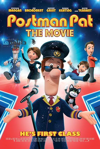 Postman Pat The Movie cover small دانلود انیمیشن Postman Pat: The Movie 2014