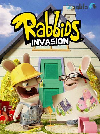 دانلود فصل دوم انیمیشن Rabbids Invasion Season 2 2014