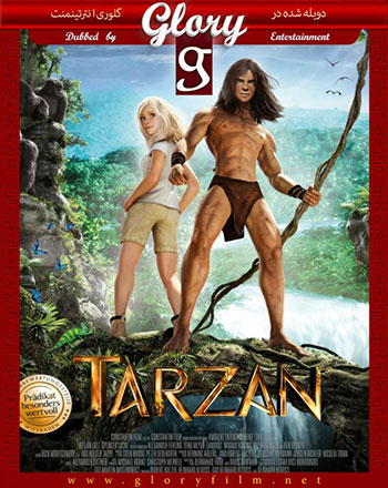 Tarzan 2013 glory cover دانلود دوبله فارسی انیمیشن تارزان   Tarzan 2013