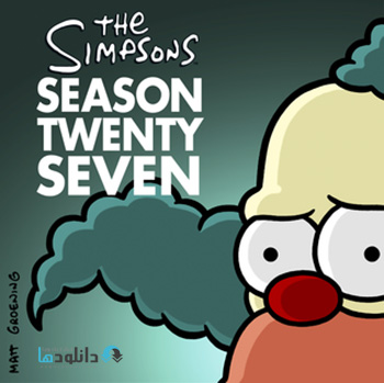 The-Simpsons-Season-27-cover