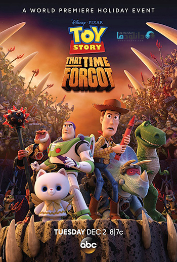Toy Story That Time Forgot 2014 cover small دانلود انیمیشن Toy Story That Time Forgot 2014