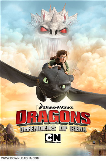 Dragons defenders of berk cover small دانلود فصل دوم انیمیشن اژدهاسواران   Dragons Defenders of Berk 2013