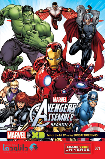 Avengers Assemble Season 2 cover دانلود فصل دوم انیمیشن Avengers Assemble Season 2 2014