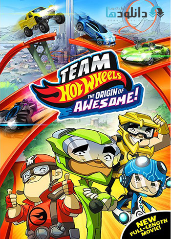 Team Hot Wheels 2014 cover دانلود انیمیشن Team Hot Wheels The Origin of Awesome 2014
