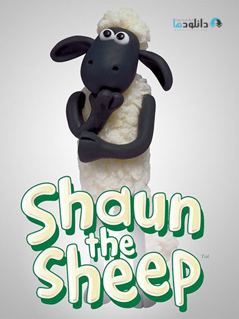 دانلود فصل پنجم انیمیشن بره ناقلا Shaun the Sheep 2016