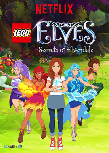 دانلود-انیمیشن-Lego-Elves-Secrets-of-Elvendale