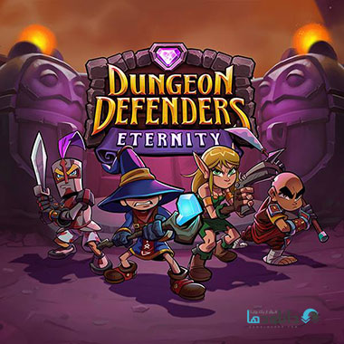 Dungeon Defenders Eternity pc cover small دانلود بازی Dungeon Defenders Eternity برای PC