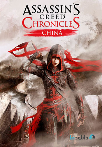 Assassins Creed Chronicles China pc cover دانلود بازی Assassins Creed Chronicles China برای PC