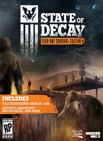 State of Decay YOSE Day One Edition pc cover small دانلود بازی State of Decay Year One برای PC