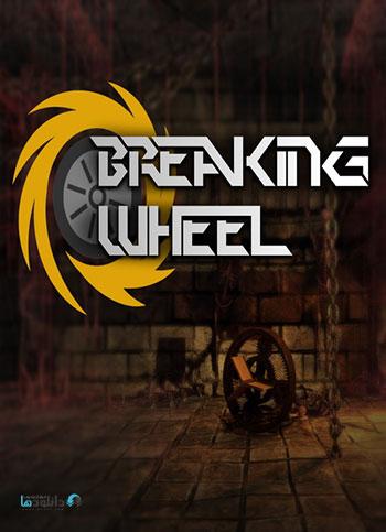 Breaking-Wheel-pc-cover