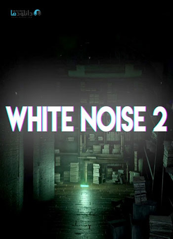 White-Noise-2-pc-cover