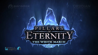 Pillars of Eternity The White March Part I pc cover دانلود بازی Pillars of Eternity The White March Part I برای PC