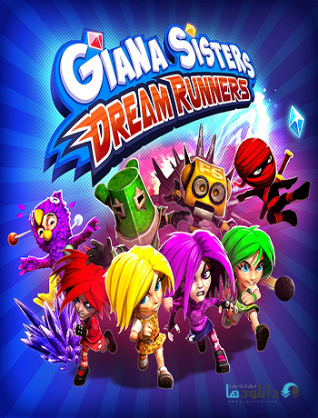 Giana Sisters Dream Runners pc cover small دانلود بازی Giana Sisters Dream Runners برای PC