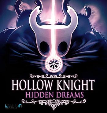 دانلود-بازی-Hollow-Knight-Hidden-Dreams