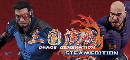 دانلود-بازی-Sango-Guardian-Chaos-Generation-Steamedition