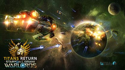 دانلود-بازی-Starpoint-Gemini-Warlords-Titans-Return