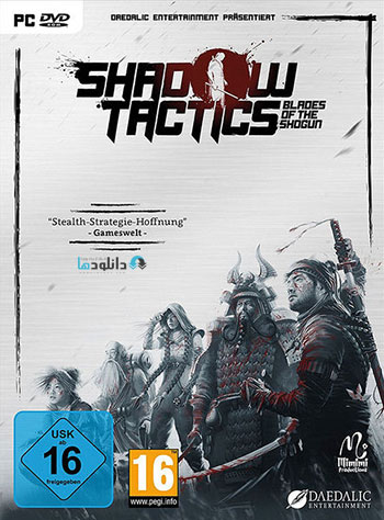Shadow-Tactics-Blades-of-the-Shogun-pc-cover