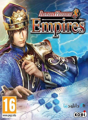 Dynasty Warriors 8 Empires pc cover دانلود بازی Dynasty Warriors 8 Empires برای PC