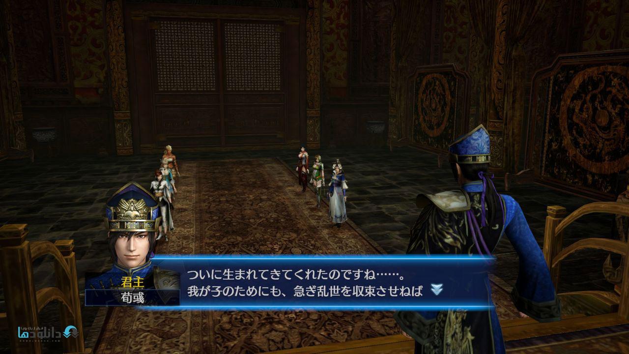 http://img5.downloadha.com/hosein/Game/February%202015/27/Dynasty-Warriors-8-Empires-screenshots-02-large.jpg