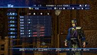 Dynasty Warriors 8 Empires screenshots 04 small دانلود بازی Dynasty Warriors 8 Empires برای PC