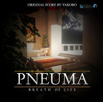 Pneuma Breath of Life pc cover small دانلود بازی Pneuma Breath of Life برای PC