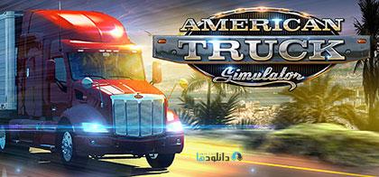 American Truck Simulator pc cover دانلود بازی American Truck Simulator برای PC