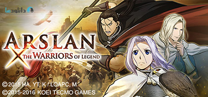 Arslan The Warriors of Legend pc cover دانلود بازی Arslan The Warriors of Legend برای PC