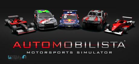 Automobilista pc cover دانلود بازی Automobilista برای PC