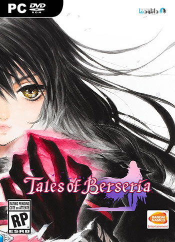 Tales-of-Berseria-pc-cover