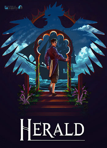 Herald-An-Interactive-Period-Drama-Book-I-and-II-pc-cover