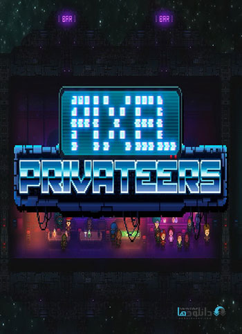 Pixel-Privateers-pc-cover
